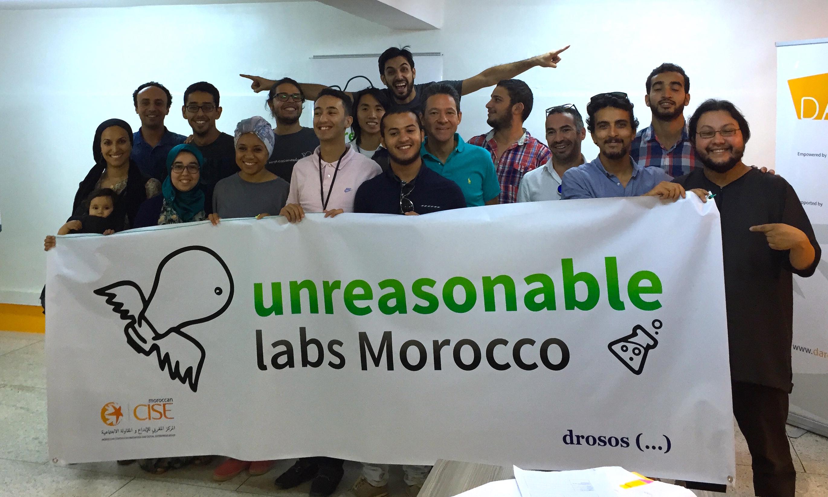 unreasonable morocco